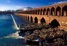 4 Days Turkish Airline Tour of Iran